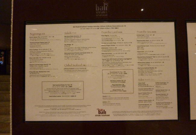 ホテルのレストランでステーキ