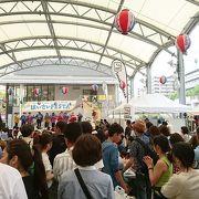 沖縄の名物がいっぱい