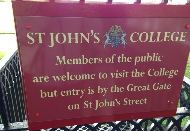 一番端の大学