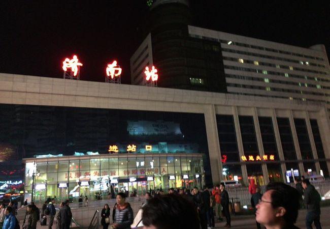 済南火車駅 (済南駅)