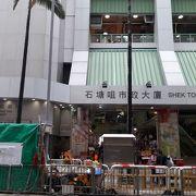 市場や食堂、その他いろいろ入った公共総合ビル