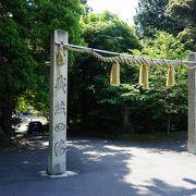 一宮巡詣~阿波・大麻比古神社