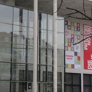 現代アートの美術館
