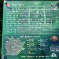 屋久島のパワースポット