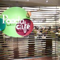 パンダ カフェ