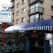 人気の地中海料理店