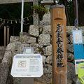 写真:さんま寿し発祥の地の碑 (産田神社)