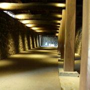 天守閣へ通じる珍しいつくりの地下通路