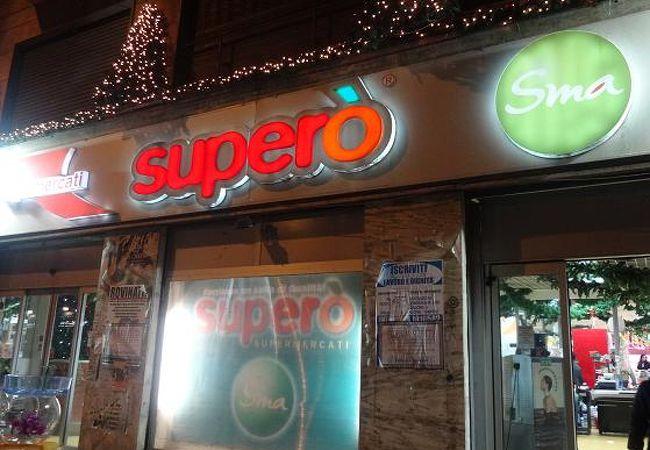 スーパーメルカート スーペロ