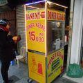 写真:ドネルケバブ (ハンボン通り店)