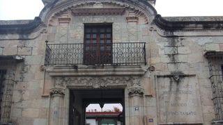 ルフィーノ・タマヨ博物館