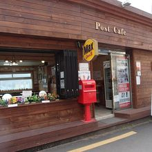 ポストカフェ