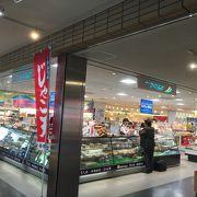 松山空港2階にあるスカイショップ