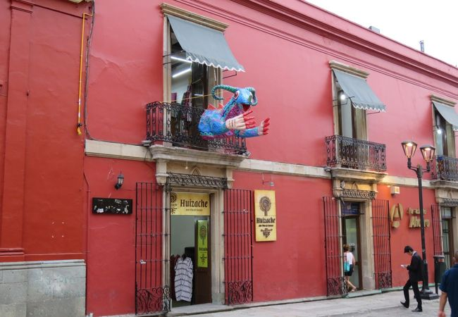 アルカラ通りのお店