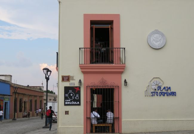 カフェ ブルジュラ (プラザサントドミンゴ店)