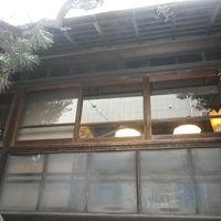 割烹旅館 玉川 写真
