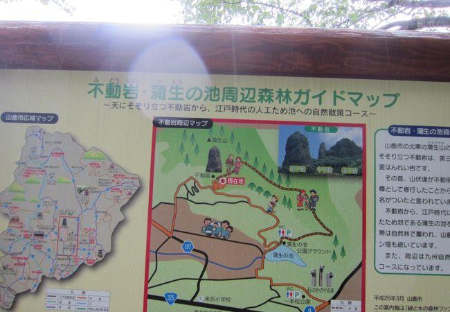 熊本 県 山鹿 市 の 天気