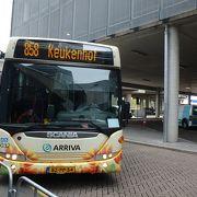 キューケンホフへのアクセスはバス