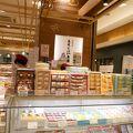 写真:五層もなか本舗 ピオレ姫路店