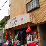 金魚の専門店