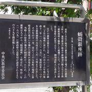 江戸時代の銀貨の製造工場