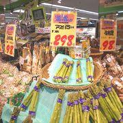 長崎屋小樽店 お弁当が美味しい