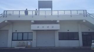 浪岡総合公園