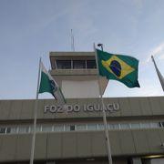 イグアス国際空港?