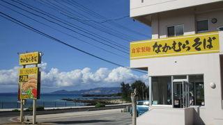 三枚肉が甘すぎて、アーサーも意味不明。人気の沖縄そばは口に合わない人もいる。