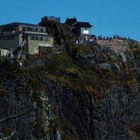 石鎚神社 頂上山荘 写真