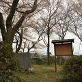 写真:御幸の芝 雨師観音堂跡