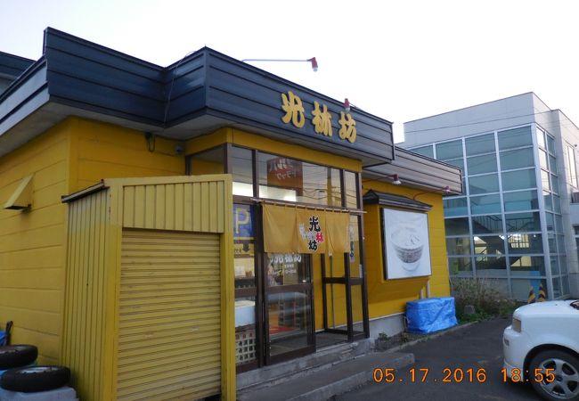 光林坊 東神楽店