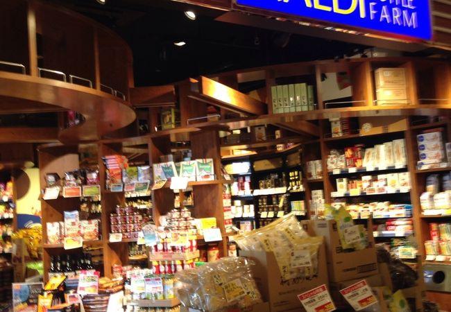 カルディコーヒーファーム (入間店)