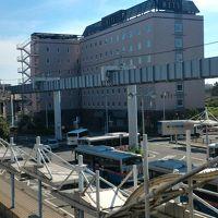 大船で一番のホテル