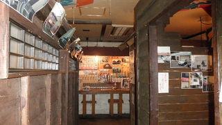 海鮮問屋ヤマイチ 根室食堂 札幌駅北口店