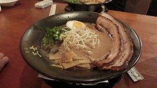 麺家三士 (グアム店)