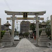 表向きは恵比須宮でした