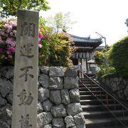 とても小さなお寺です