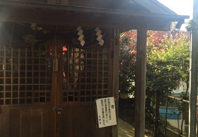 松羽稲荷神社