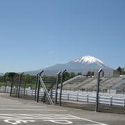 富士山がみえました。