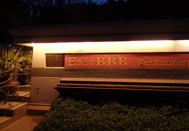 Eden BBB