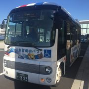 観光客のためのバス 便利