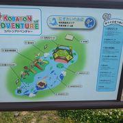 これはリピ確定の公園!