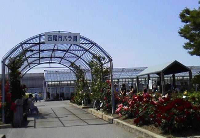 西尾 市 憩い の 農園