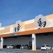 将棋の駒の産地だけあって、外壁には、大きな「馬の駒」があります
