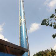 高さ110?の展望塔