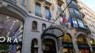 パリ マリオット シャンゼリゼ ホテル
