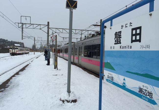 三厩駅に向かう途中の乗り換え駅