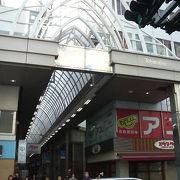 瓦町駅そばの街歩きにちょうどいいアーケード街