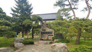 亀田記念公園